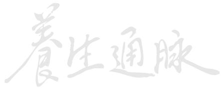 yang-sheng-to-mei
